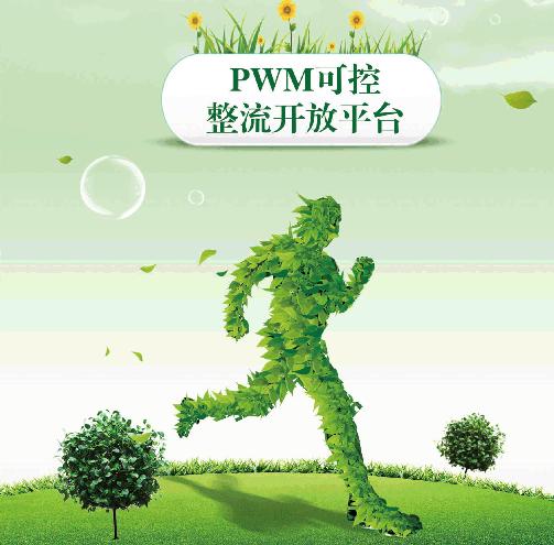 PWM可控整流试验系统